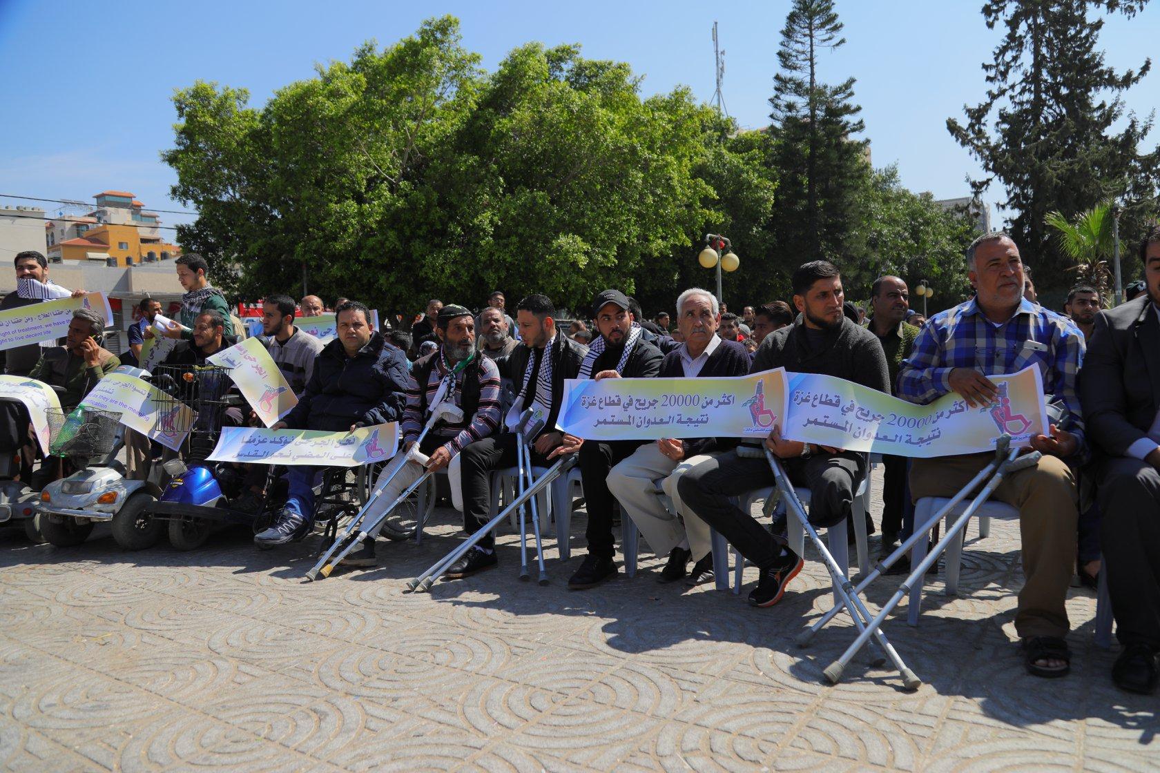 اختتام فعاليات يوم الجريح الفلسطيني